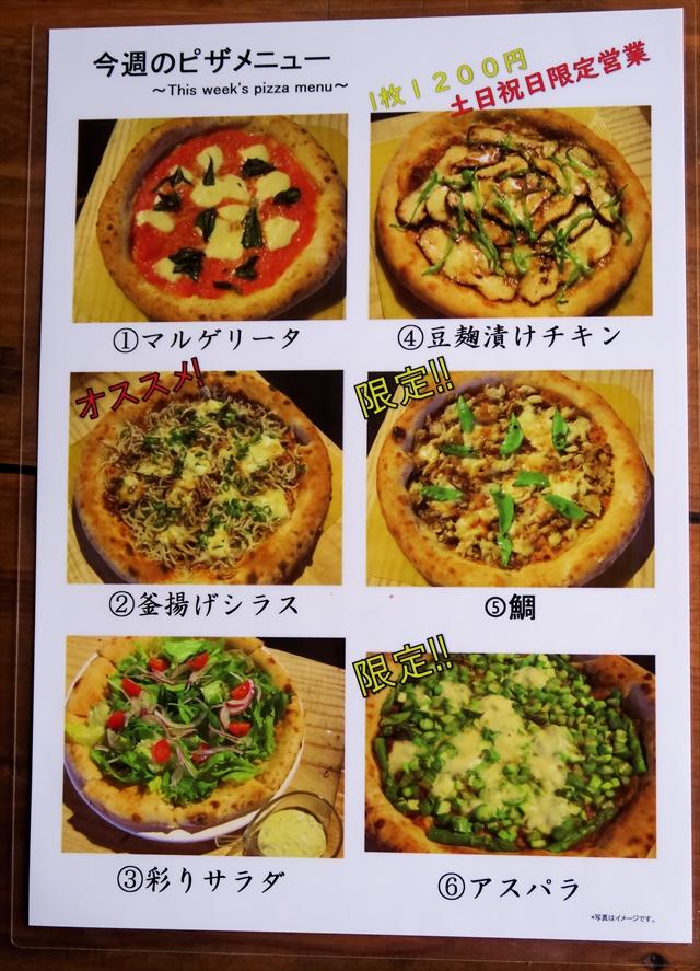 180609-かめびし屋ピザ-009-S