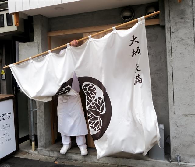 180627-麺屋徳川吉成-002-S