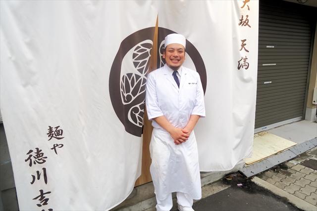 180627-麺屋徳川吉成-015-S