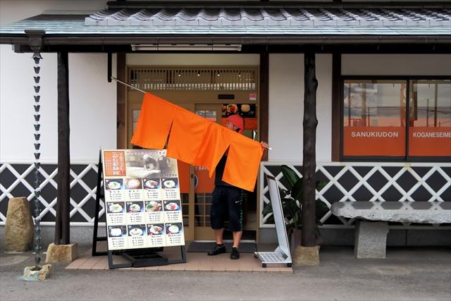 180629-こがね製麺所善通寺国道店002-S
