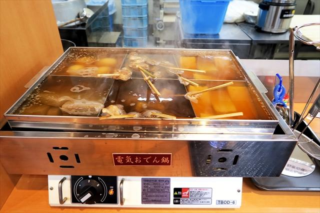 180629-こがね製麺所善通寺国道店006-S