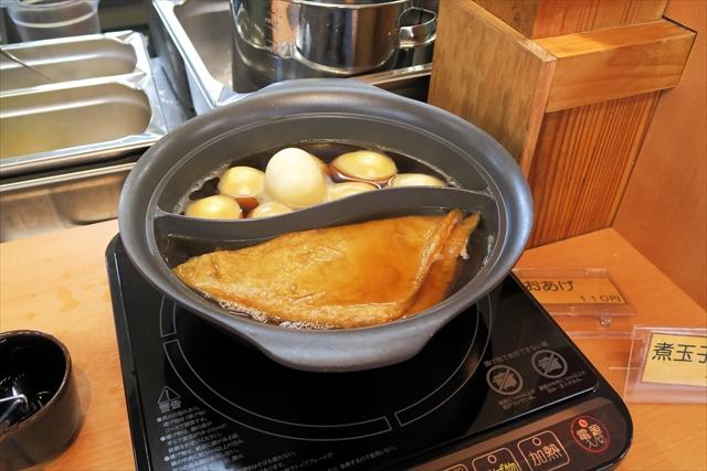 180629-こがね製麺所善通寺国道店007-S