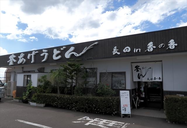 180701-長田in香の香-001-S