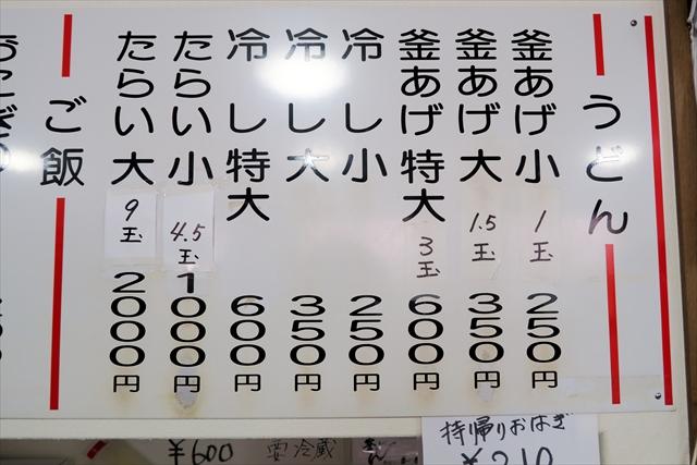180701-長田in香の香-004-S