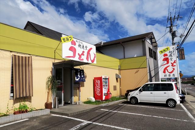 180701-麺通堂-001-S