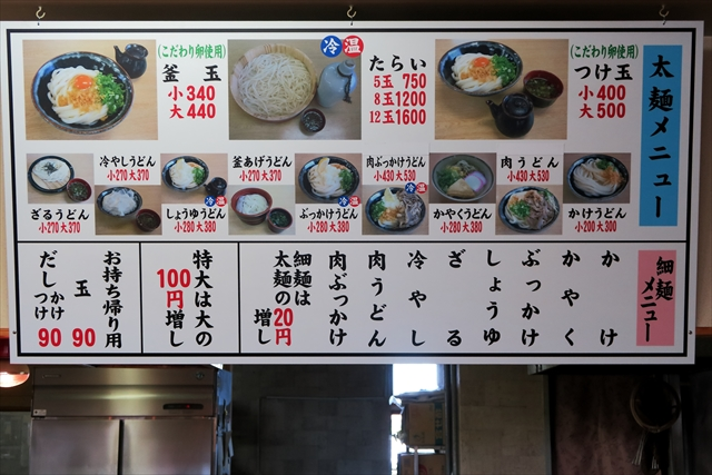 180701-麺通堂-005-S