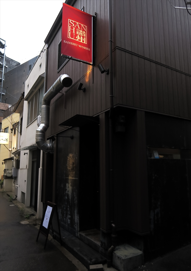 180706-情熱うどん讃州-007-S