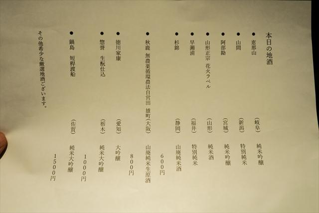 180706-情熱うどん讃州-013-S