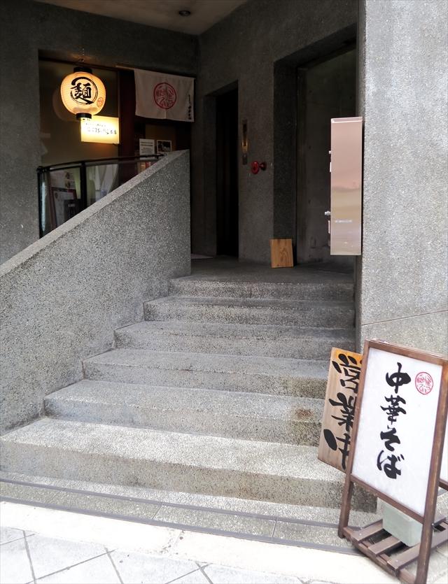 180711-麺屋75Hz超本店-001-S