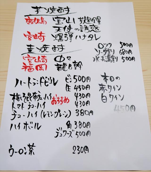180718-肴あわ鷹-006-S