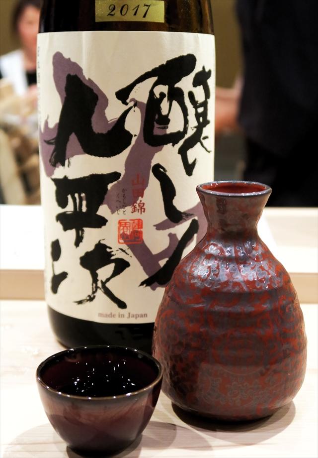 180718-肴あわ鷹-013-S