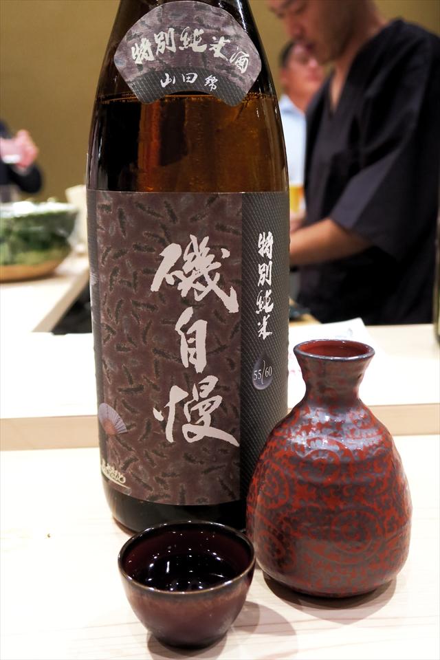 180718-肴あわ鷹-017-S