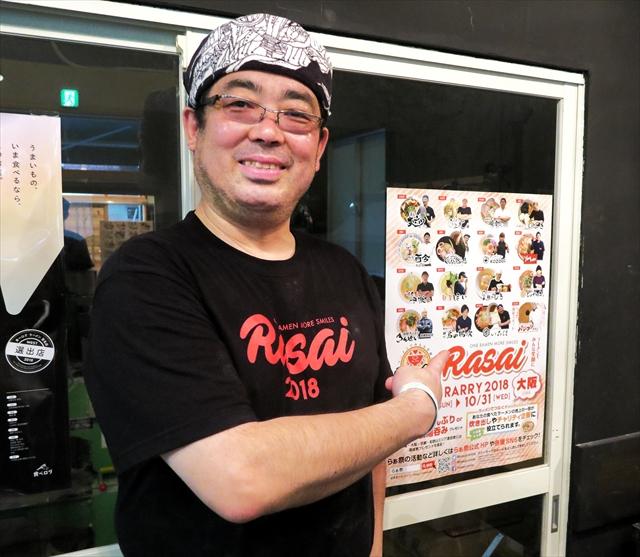 180701-麺屋丈六-005-S
