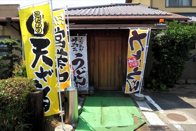 180725-麺むすび-002-S