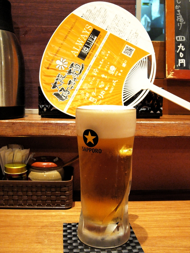 180726-和菜うどん快-003-S