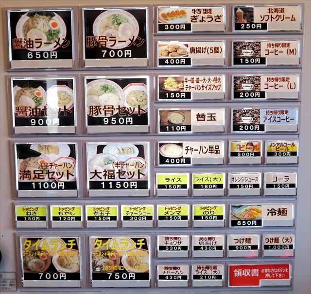 180725-とらまる製麺醤油らーめ002-S