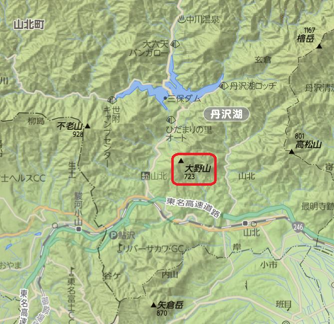 大野山アク