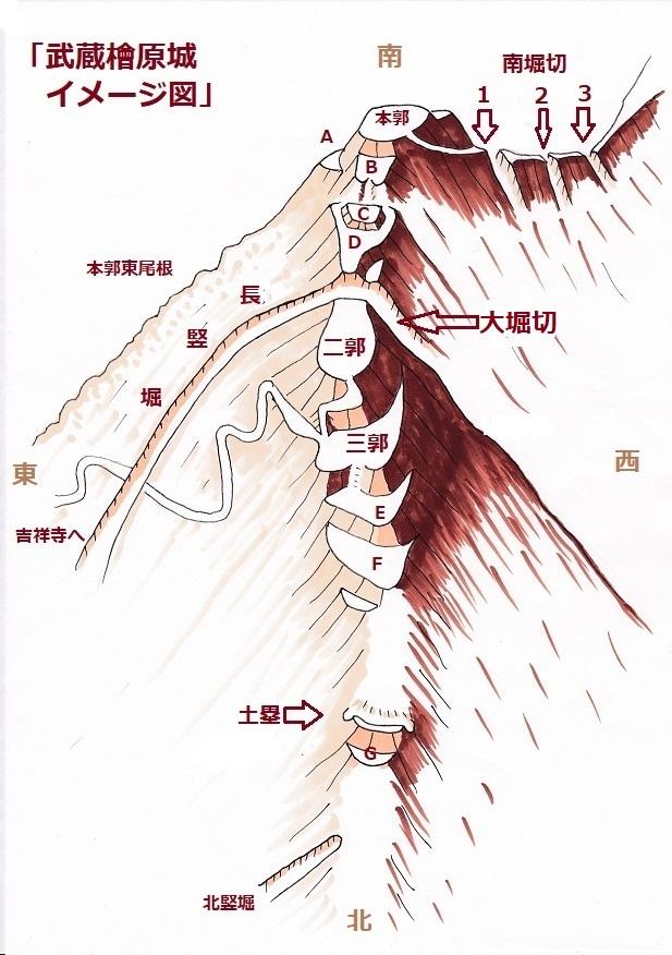 檜原城25