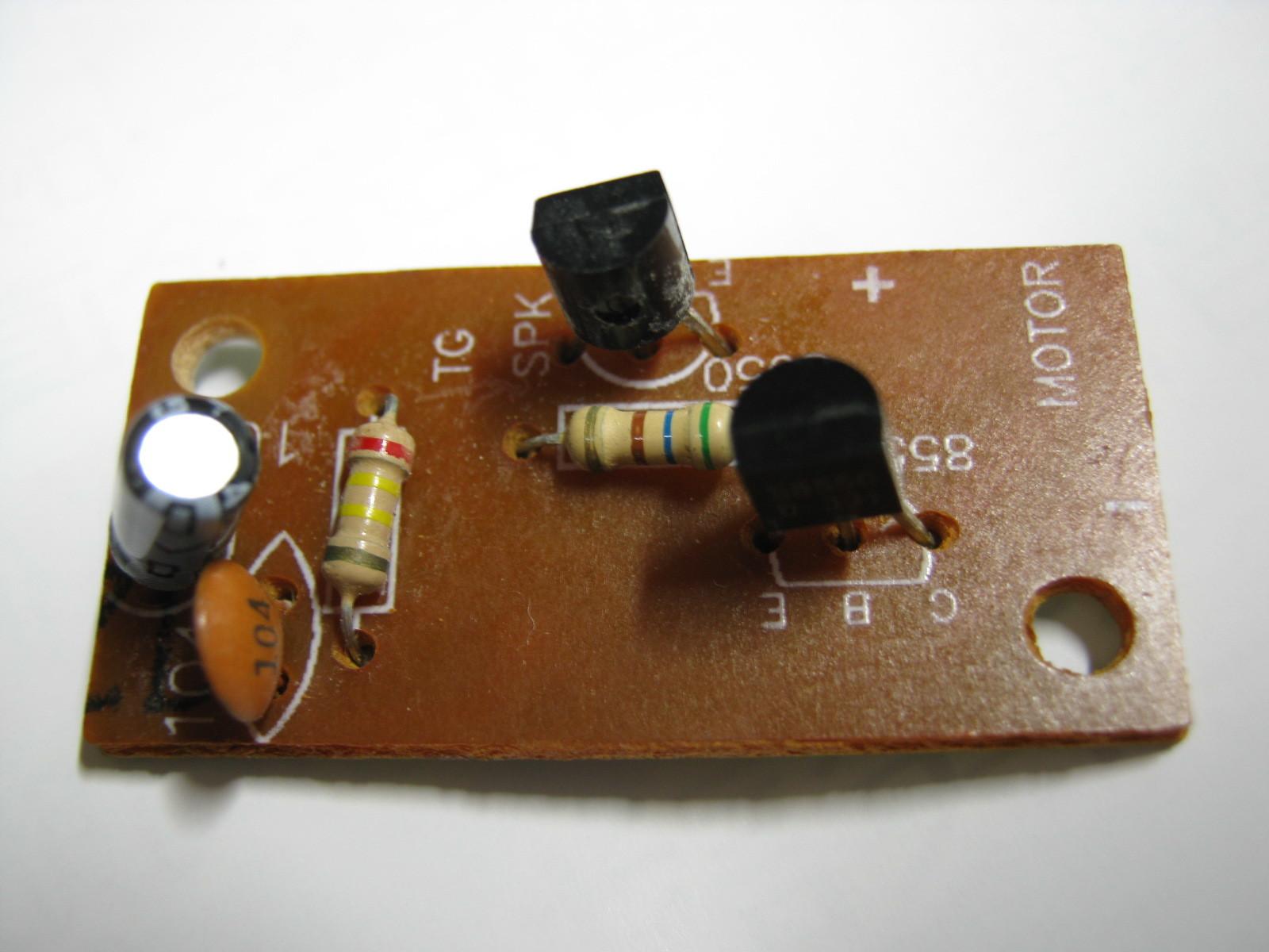 三輪車のハンドルに付ける鳴り物飾り(マイコン換装)COB表