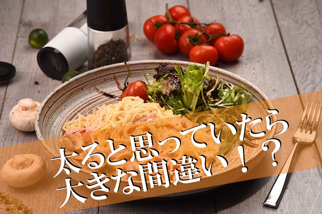 pasta_dietkouka.jpg