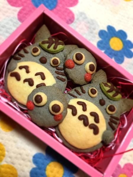 ttr_cookie06.jpg