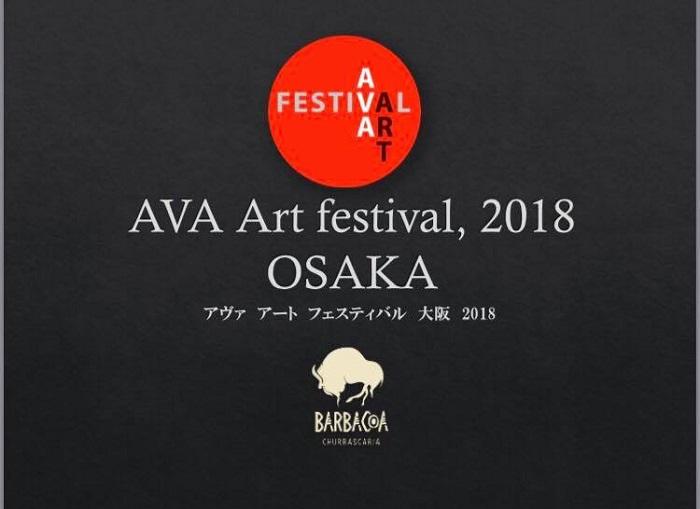 AVA Art Festival