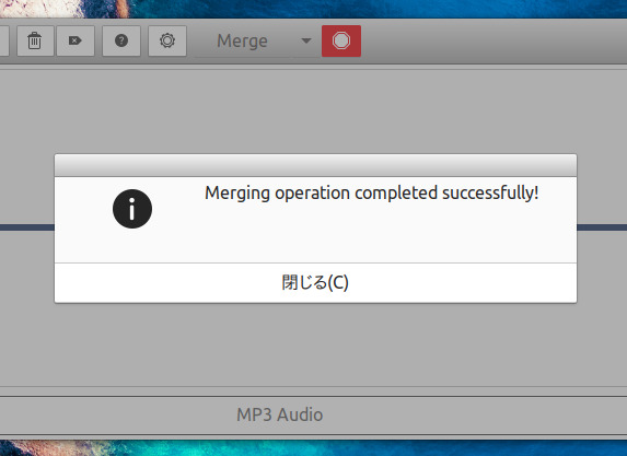 Curlew Media Converter 0.2.5 動画ファイルの結合 完了