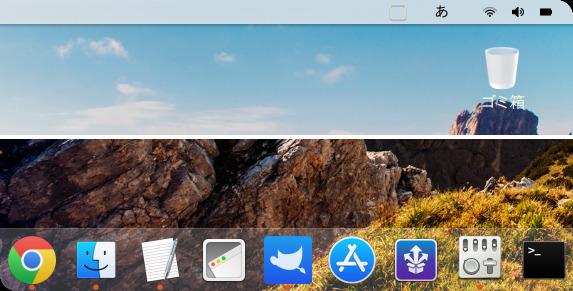 I Like Em Curvy GNOME拡張機能
