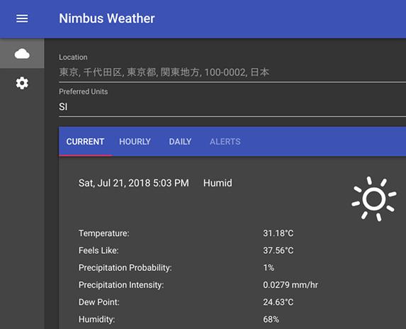 Nimbus Weather Ubuntu 天気アプリ 現在の天気