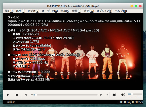 YouTube Search Provider Ubuntu GNOME拡張機能 SMPlayerで再生