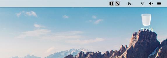 dice GNOME拡張機能 サイコロを振る