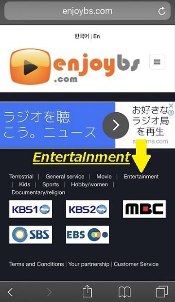 tvN_iphone