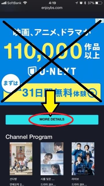 新】tvN視聴方法(森の小さな家) - うえことのたわごと
