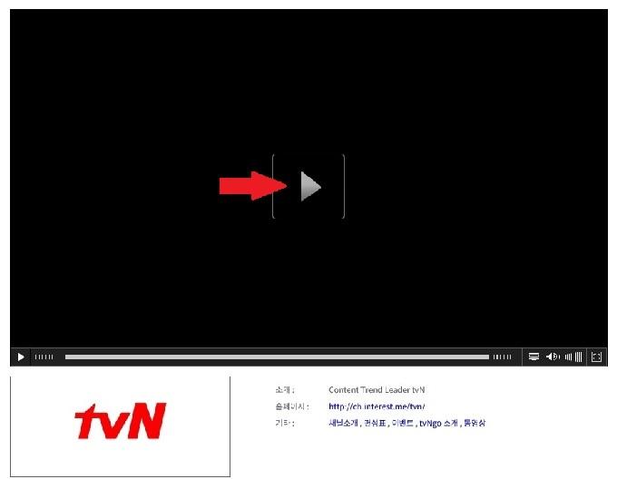 tvN_pc