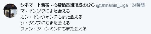 twitter_nomura