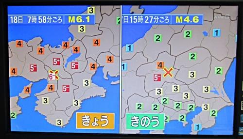 大阪地震300618a
