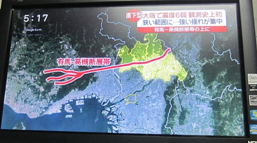 大阪地震300618c