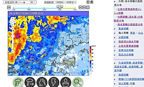 雨雲の動き300708a