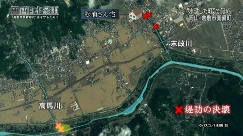 NHK西日本豪雨300712b
