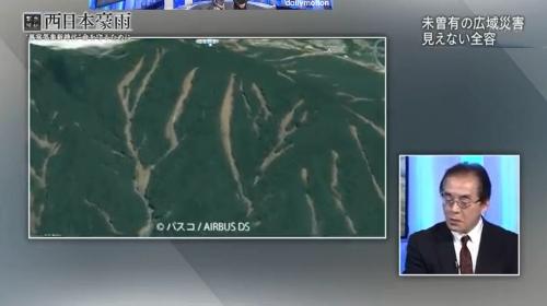 NHK西日本豪雨300712g