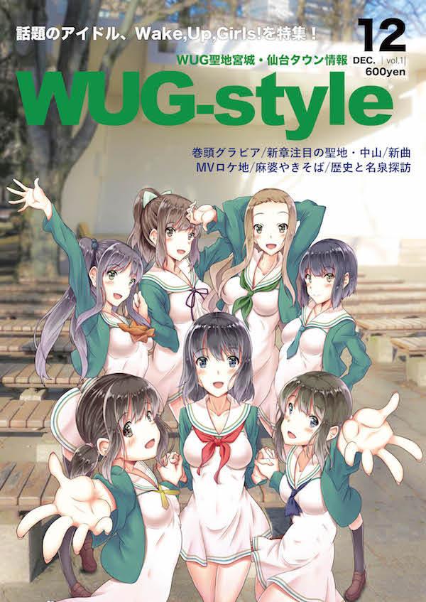 WUG-style.jpg