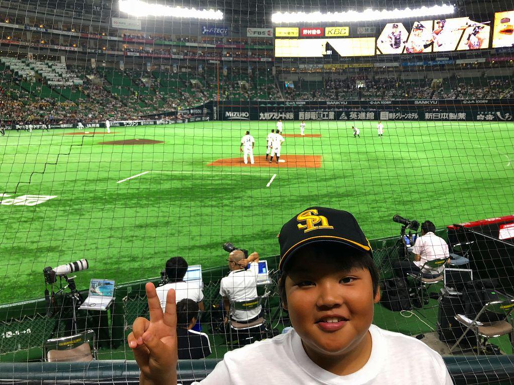 20180804野球観戦 (15)
