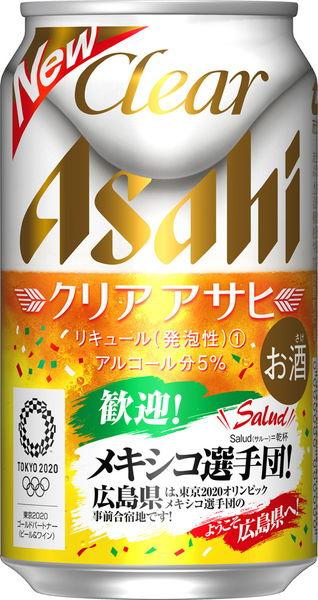 近日発売の商品・・・アサヒビール
