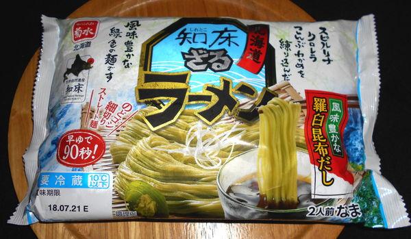 菊水の知床ざるラーメンを食べてみる