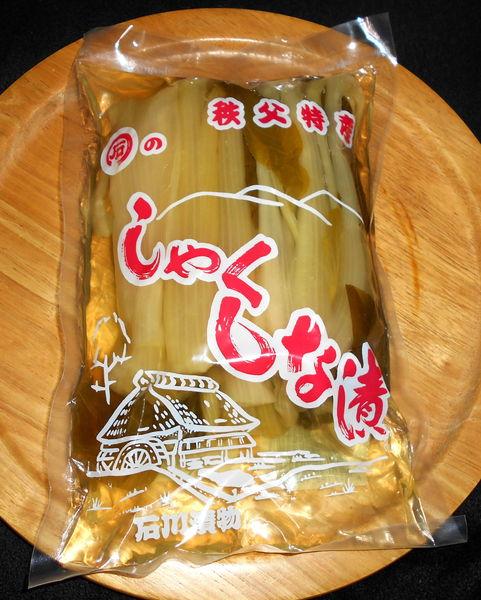 石川漬物のしゃくし菜漬を食べてみる
