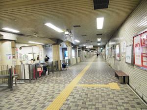北24条駅ベンチ