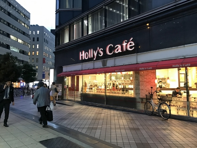 Hollys Cafe ⑭
