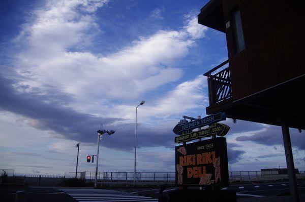 湘南の空と雲の風景 #023