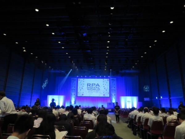 『RPA DIGITAL WORLD 2018 』に行ってきました。