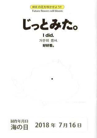 CCF300722_ページ_2
